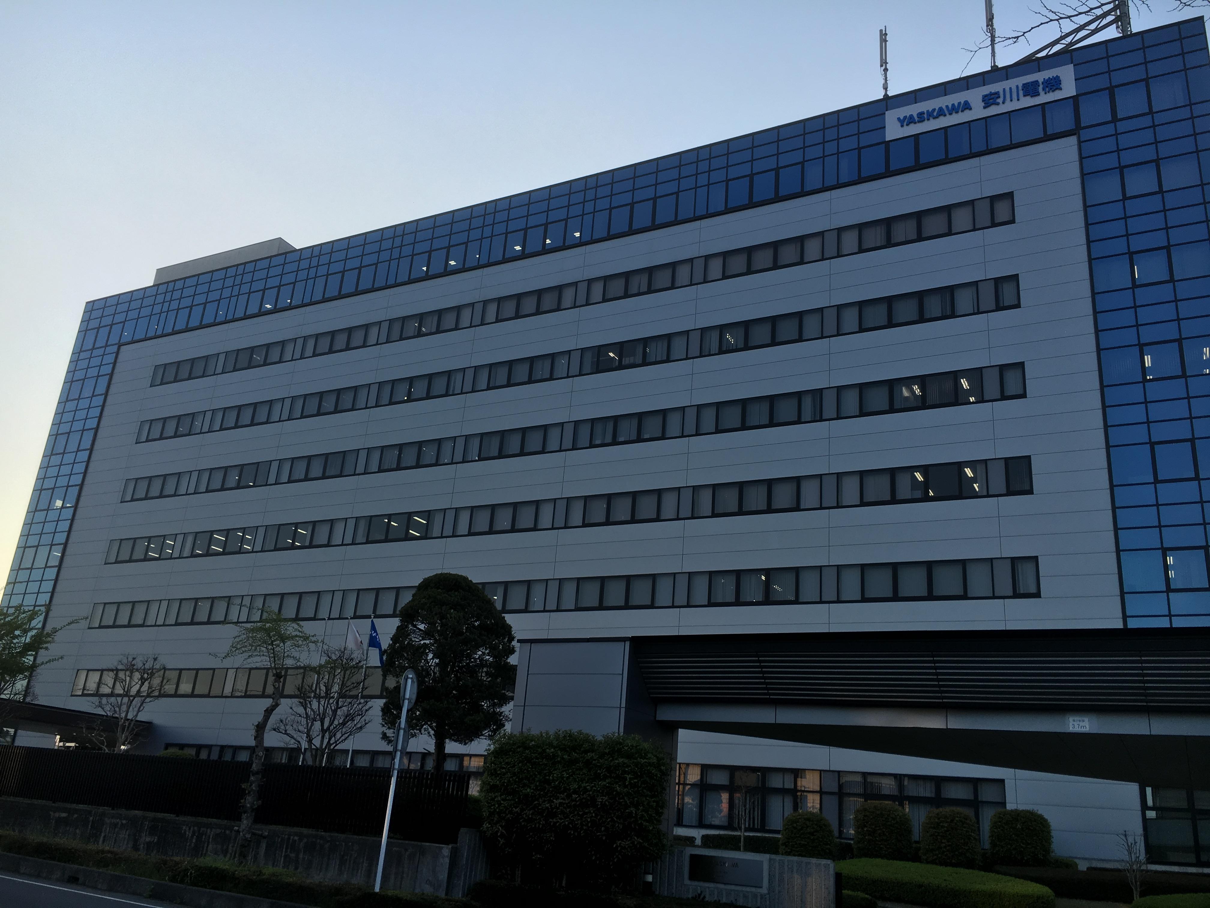 Headquarters of Yaskawa corporation in Japan